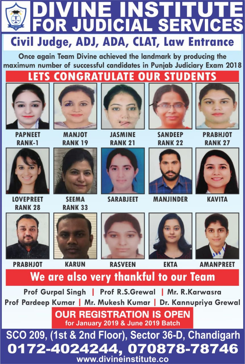pcs-judiciary-2018-exam-results-divine-institute-chandigarh