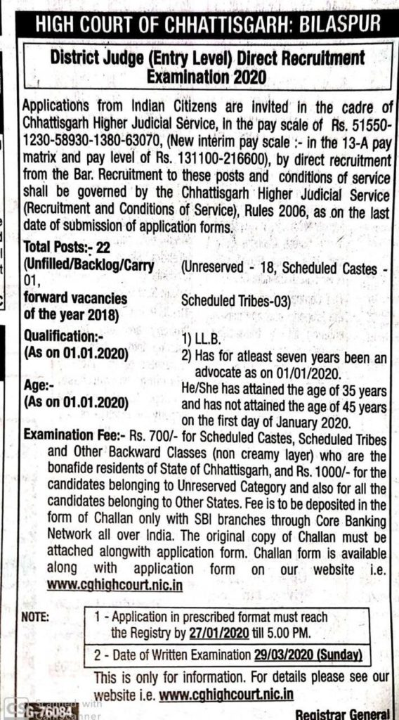 district judge chattisgarh exam-2020