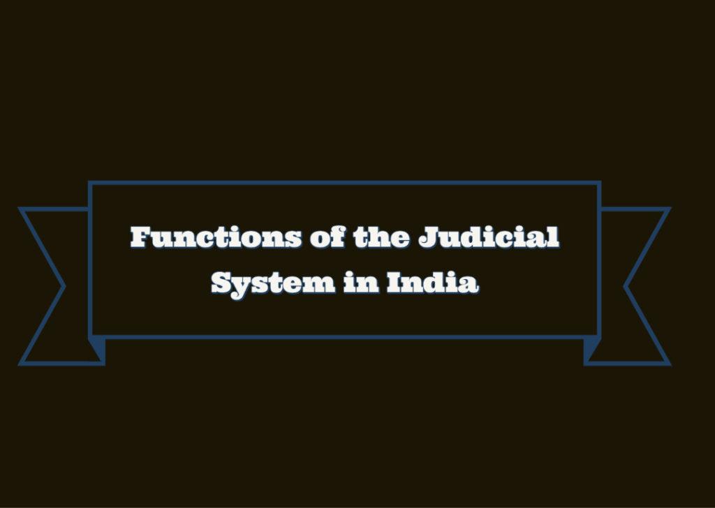 Judiciary system in india